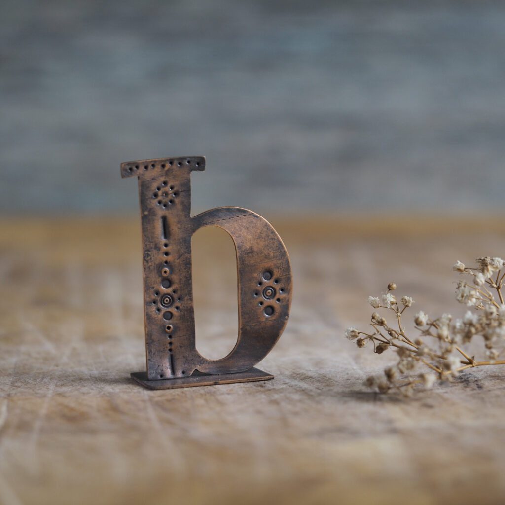 Handcrafted Copper Type - Letter B