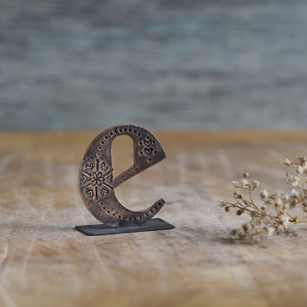 Handcrafted Copper Type - Letter E