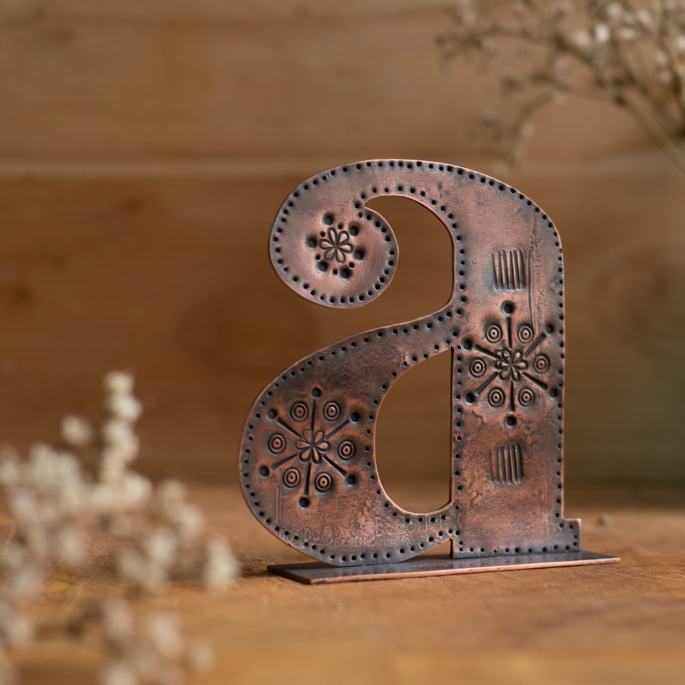 Copper Type - Stand alone letter handcut from recycled copper and decorated with stamped details and patterns - Lowercase A
