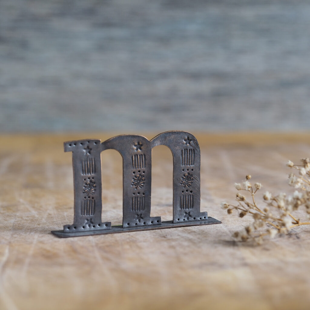 Handcrafted Copper Type - Letter M