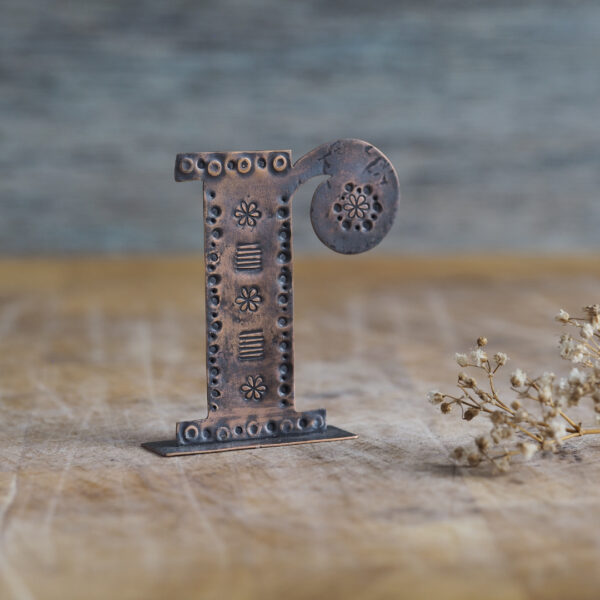 Handcrafted Copper Type - Letter R
