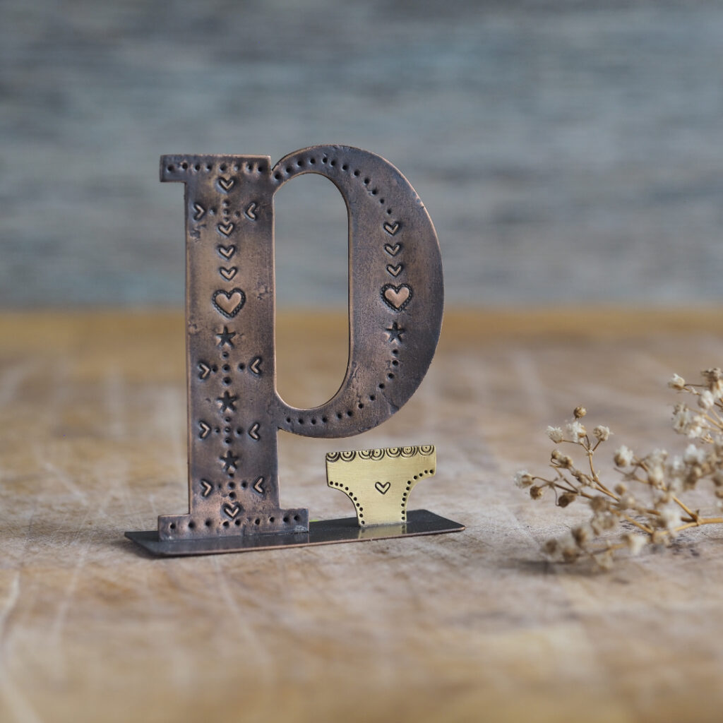 Handcrafted Copper Type - P is for Pants